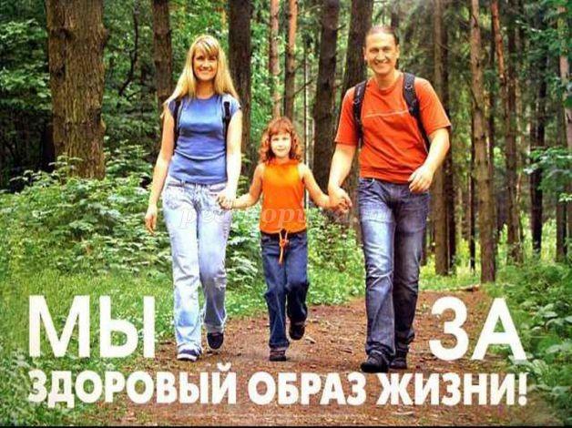 http://ped-kopilka.ru/upload/blogs/7821_f68213bc95607ef847115242aaba0629.jpg.jpg